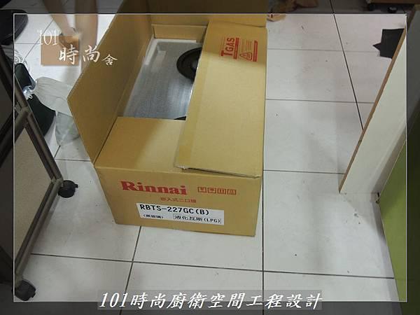 一字型廚房 作品分享:土城陳公館(14).JPG