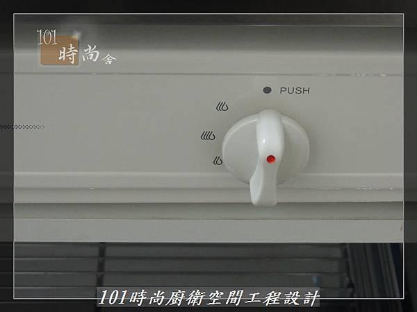 一字型廚房 作品分享:土城陳公館(68).JPG