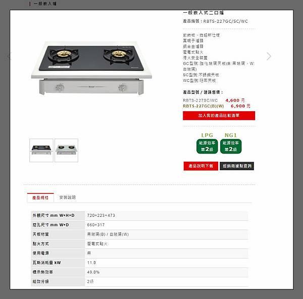 一字型廚房 作品分享:土城陳公館(86).jpg