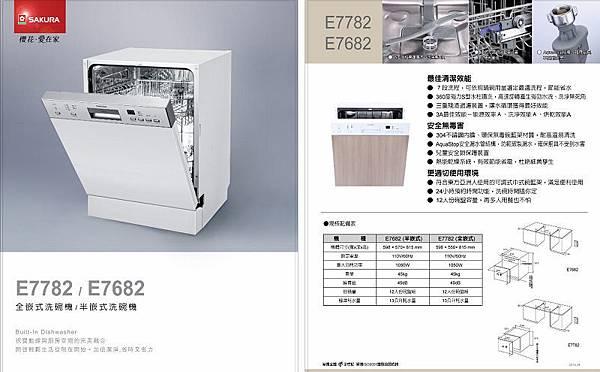 一字型廚房 作品分享:土城陳公館(91).jpg