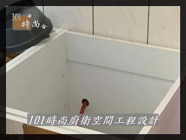 @一字型廚房 作品分享:板橋鍾公館(3).jpg