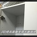 @一字型廚房 作品分享:板橋鍾公館(4).jpg