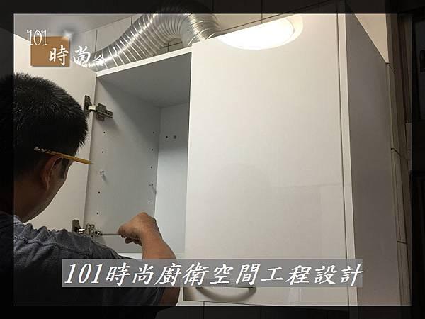 @一字型廚房 作品分享:板橋鍾公館(5).jpg