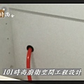 @一字型廚房 作品分享:板橋鍾公館(6).jpg