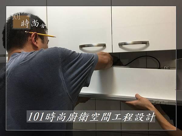 @一字型廚房 作品分享:板橋鍾公館(13).jpg