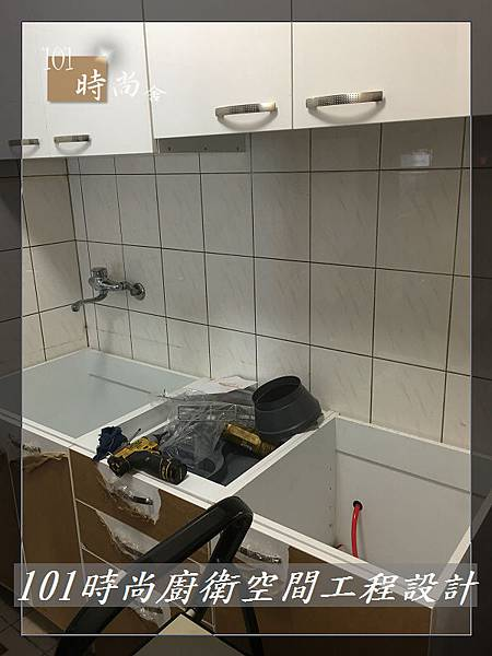 @一字型廚房 作品分享:板橋鍾公館(11).jpg