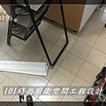 @一字型廚房 作品分享:板橋鍾公館(21).jpg