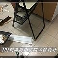 @一字型廚房 作品分享:板橋鍾公館(22).jpg
