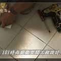 @一字型廚房 作品分享:板橋鍾公館(27).jpg