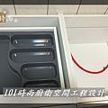 @一字型廚房 作品分享:板橋鍾公館(35).jpg