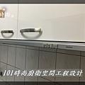 @一字型廚房 作品分享:板橋鍾公館(33).jpg
