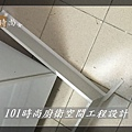 @一字型廚房 作品分享:板橋鍾公館(36).jpg