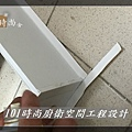 @一字型廚房 作品分享:板橋鍾公館(39).jpg