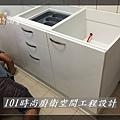 @一字型廚房 作品分享:板橋鍾公館(40).jpg