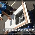 @一字型廚房 作品分享:板橋鍾公館(49).jpg
