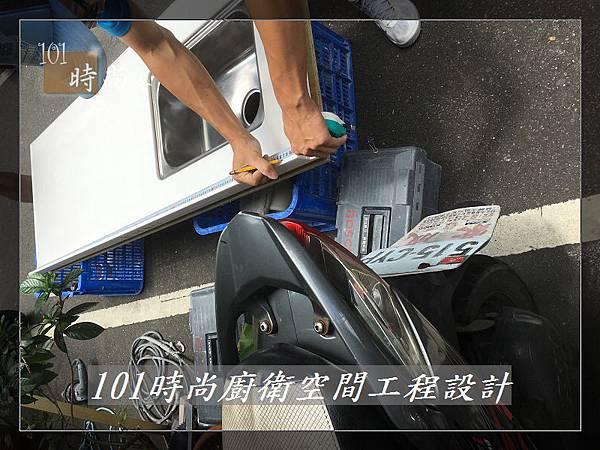 @一字型廚房 作品分享:板橋鍾公館(46).jpg