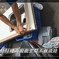 @一字型廚房 作品分享:板橋鍾公館(47).jpg