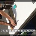 @一字型廚房 作品分享:板橋鍾公館(55).jpg