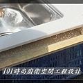 @一字型廚房 作品分享:板橋鍾公館(54).jpg