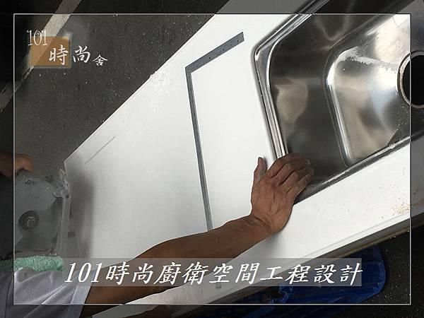 @一字型廚房 作品分享:板橋鍾公館(60).jpg