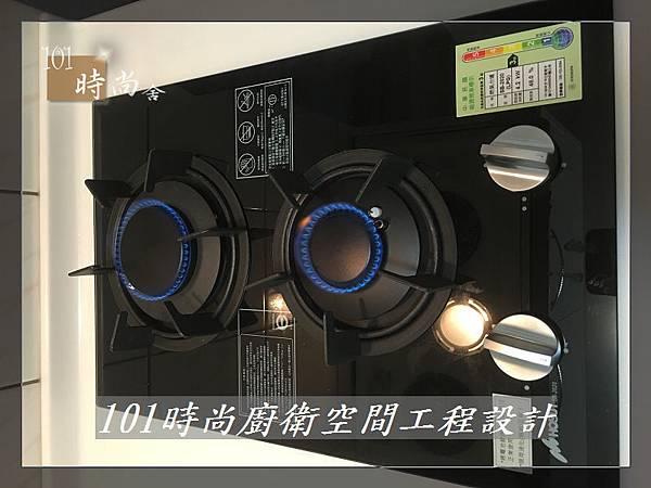 @一字型廚房 作品分享:板橋鍾公館(74).jpg