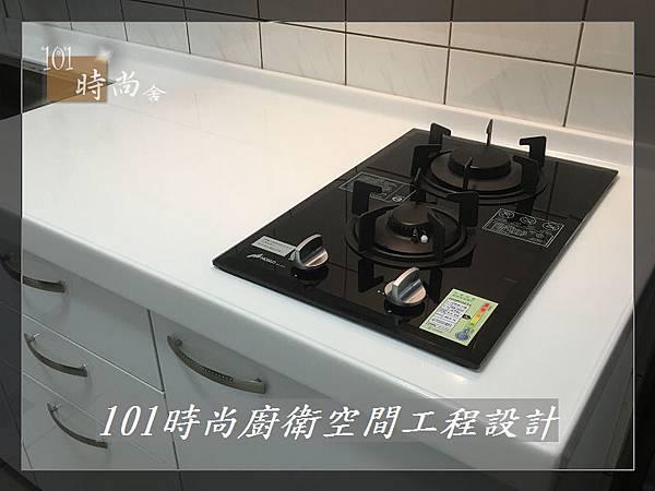 @一字型廚房 作品分享:板橋鍾公館(87).jpg