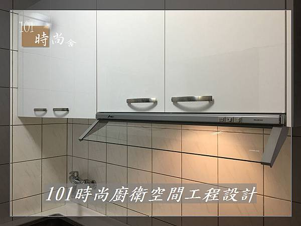 @一字型廚房 作品分享:板橋鍾公館(83).jpg