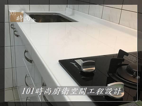 @一字型廚房 作品分享:板橋鍾公館(92).jpg