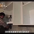 @一字型廚房 作品分享:台北市徐公館(3).JPG