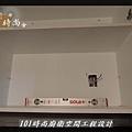 @一字型廚房 作品分享:台北市徐公館(4).JPG