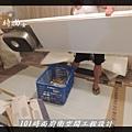 @一字型廚房 作品分享:台北市徐公館(8).JPG