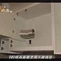 @一字型廚房 作品分享:台北市徐公館(17).JPG
