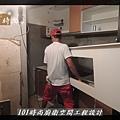 @一字型廚房 作品分享:台北市徐公館(24).JPG
