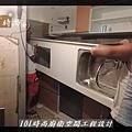@一字型廚房 作品分享:台北市徐公館(25).JPG