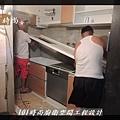 @一字型廚房 作品分享:台北市徐公館(28).JPG