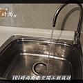 @一字型廚房 作品分享:台北市徐公館(42).JPG