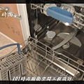 @一字型廚房 作品分享:台北市徐公館(64).JPG