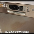 @一字型廚房 作品分享:台北市徐公館(63).JPG