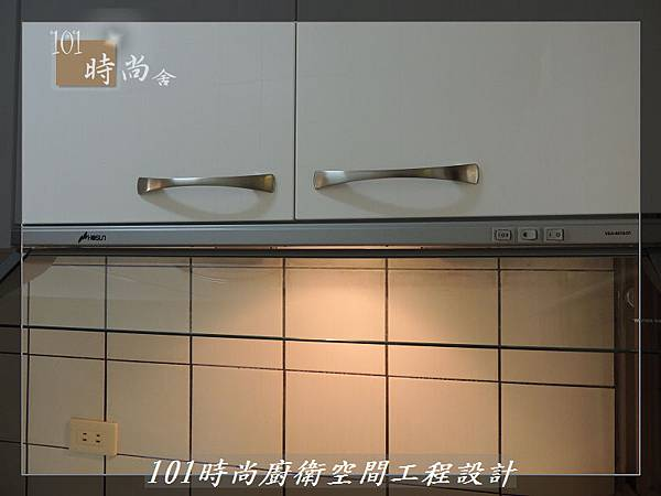 @一字型廚房 作品分享:汐止黃公館(27).jpg
