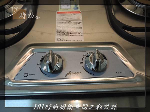 @一字型廚房 作品分享:汐止黃公館(26).jpg