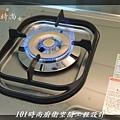 @一字型廚房 作品分享:汐止黃公館(43).jpg