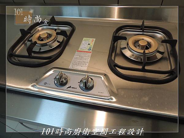 @一字型廚房 作品分享:汐止黃公館(46).jpg