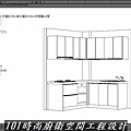 @廚房設計一字型  分享:楊梅李公館 (2).jpg