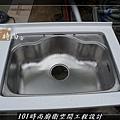 @廚房設計一字型  分享:楊梅李公館 (18).JPG