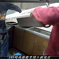 @廚房設計一字型  分享:楊梅李公館 (33).JPG