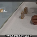 @廚房設計一字型  分享:楊梅李公館 (46).JPG