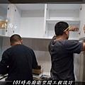 @廚房設計一字型  分享:楊梅李公館 (49).JPG