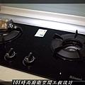 @廚房設計一字型  分享:楊梅李公館 (72).JPG