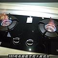 @廚房設計一字型  分享:楊梅李公館 (77).JPG
