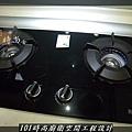 @廚房設計一字型  分享:楊梅李公館 (78).JPG